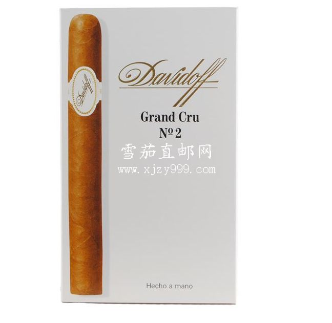 大卫杜夫格兰系列2号5支装 Davidoff Grand Cru Series Grand Cru No. 2 5-Pack 1/5