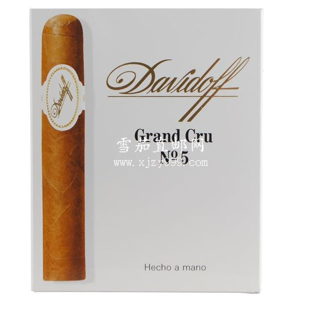 大卫杜夫格兰系列5号5支装 Davidoff Grand Cru Series Grand Cru No. 5 5-Pack 1/5