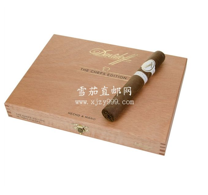 大卫杜夫2017年限量厨师版 Davidoff Limited Editions Chef's Edition 2017 Toro
